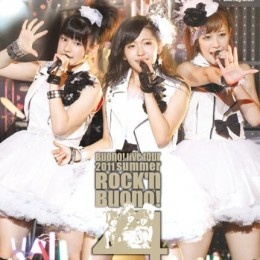 Buono! 『Buono! ライブツアー2011 summer ~Rock'n Buono! 4~』