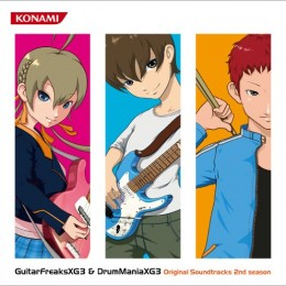 『GuitarFreaksXG3&DrumManiaXG3 Original Soundtracks 2nd season』