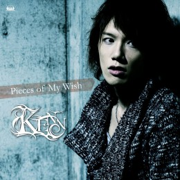 KENN 『Pieces of My Wish』