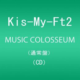 Kis-My-Ft2 『MUSIC COLOSSEUM』